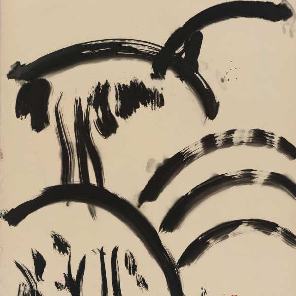 無題,1970年代,水墨 卡紙