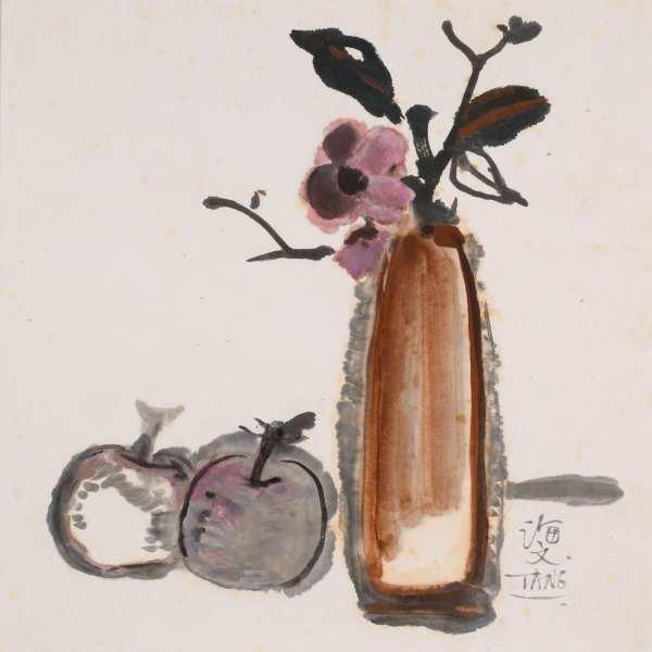 無題(花瓶與水果),1955-59年,水墨 水彩 紙本